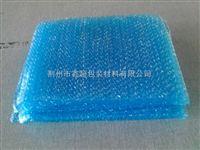 蓝色防静电气泡袋 气泡膜 量大从优免费打样