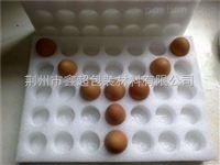 黄冈epe型材 珍珠棉蛋托产品包装优选厂家直销