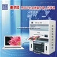 性能高的数码照片打印机可印照片书免费技术升级