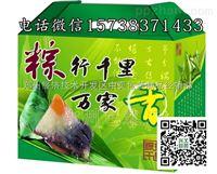 夏邑县猕猴桃包装纸箱_葡萄苹果纸箱定做