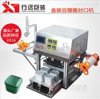 豆腐盒盖膜封口包装机