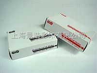 生产学习用品修正带 涂改带 包装盒 浦东印刷厂