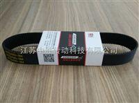 供应印刷机械工业皮带-圆弧齿同步带