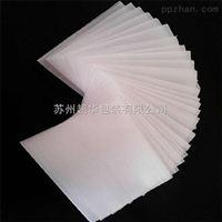 厂家定制不同样式及尺寸的珍珠棉袋 珍珠棉覆膜袋 规格多样