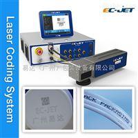 ECL6010激光喷码机