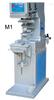 M1单色双头移印机,气动单色移印机,不抬头移印机,移印机厂家