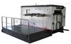 奧豐機械  半自動平壓平模切機