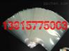 温州铝箔包装膜/温州立体铝箔真空袋/温州编织真空铝箔膜