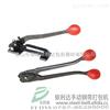 ELD-031依利达-手动钢带打包机(铁扣式)