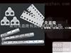 美嘉隆生产钢带包装箱包边钢带及专用舌型锁扣