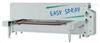 SPDR2400基础型木门喷漆机