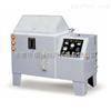 HT-60N盐雾试验箱