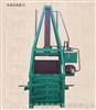 实用性液压打包机 工厂废料捆包机 厂家供应